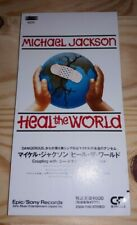 Michael Jackson Heal The World Mini Cd Japan edition no promo like new