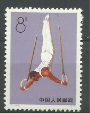 P.R.China 1974, Sg 2550(2) 8f Rings Exercise, Unmounted Mint.