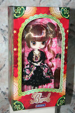 PULLIP BYUL MATULITE DOLL JUN PLANNING NEW SEALED GROOVE INC CUTE!
