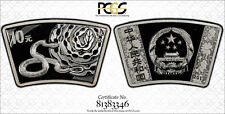PCGS Secure 2013 China YEAR OF THE SNAKE Fan 10¥ Yuan Coin PR68 Silver 1oz 30th