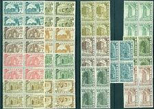 PARAGUAY*1955* compl.set 15 BLOCKS of 4 stamps* MNH** Rodriguez - Mi.730-744