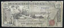 1896 $1 Large Size Silver Certificate Educational Note Fr224 Circulated