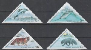 2019 Russia Fauna Red wolf Narwhal Mednov blue arctic fox White-faced dolphi MNH