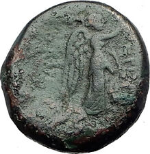 PERGAMON in Mysia Genuine  133BC Authentic Ancient Greek Coin ATHENA NIKE i63164