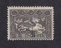 Armenia stamp #326, MHOG, 1922, SCV $47.50