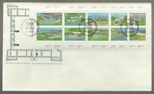 1983 Canada Forts sheet FDC. Ottowa First Day Cover