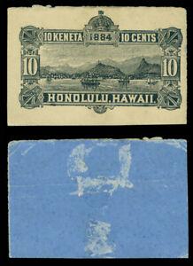 HAWAII 1884  Honolulu Harbor  10c black - BLUE inside/back  Scott # U9 mint MH