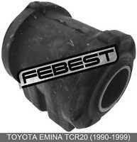 Arm Bushing Front Arm For Toyota Emina Tcr20 (1990-1999)