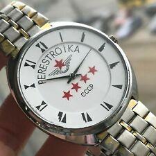 Urss Perestroika Luch Rojo Estrella Raro Propaganda Cuarzo Probado Hombre Reloj