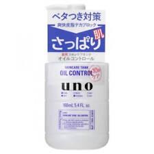 SHISEIDO UNO Skin Care Tank Oil Control Refresh Mild Men Face 160ml