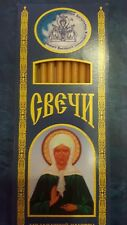 Russian church Paraffin candles (BLESSED)18cm.X0.5cm. SET OF 12 pc.