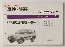 06706 Toyota Genuine Parts Catalog Japanese List LANDCRUISER WAGON #52622-92