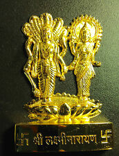 VISHNU-LAXMI  HINDU GOD OF GOOD LUCK & FORTUNE  4 INCH HIGH BRASS ENERGIZED