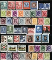 GERMANY #665-696 Deutsche BundesPost Federal Republic Postage Stamps Collection
