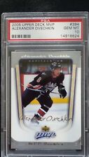 2005-06 UD MVP #394 Alexander Ovechkin RC Graded PSA 10 GEM MINT