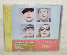 Monkey Majik Best 10 Years & Forever Taiwan CD+DVD