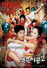 "KOREAN MOVIE ""Sex Is Zero 2"" DVD/ENG SUBTITLE/REGION 3/ KOREAN FILM"