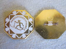 """Russian badge pin of skiing event on the prize of  newspaper """"Pioneer truth"""""""