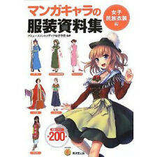 How to draw Manga dress encyclopedia / national costume for women