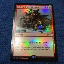 MTG Magic the Gathering Korean Khans of Tarkir Hordeling Outburst FNM Foil
