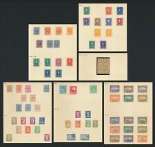 More details for honduras stamps 1907-1931 inc medina imperfs, good official airs w sg o322a blk