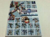 Custom Robo Battle Revolution Commanders Bible Book / GC