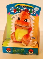 Charmander Banpresto Suzunari Bell Tiny Pokedoll Plush Series 2 Sealed 1998