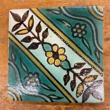 Vintage Tunisian Decorated Tile 6 inch