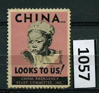 Dealer Dave Cinderella Stamps 1941 CHINA RELIEF COMMITTEE, SCARCE, MNH (1057)