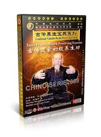 Taoist Health Qigong - preserving Exercise (Entry level) -Xuan Tongzi 2DVDs