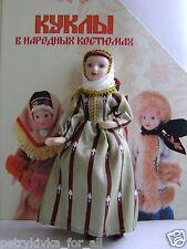 Porcelain doll handmade festive costume of the Don Cossacks № 22