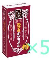 Morinaga  red bean caramel Japanese Candy Big box 149g 5 boxes