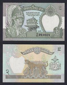 Nepal 2 rupees 1981 (87) FDS-/UNC-  C-08