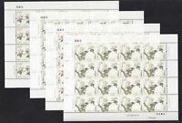 China 2018-6  海棠花 Full S/S Flower stamp