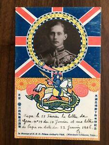 JAPAN OLD POSTCARD BRITISH KING VISIT TOKIO TO FRANCE 1906 !!