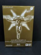 ToeiHero exclusive S.I.C Kamen Rider W CycloneJoker Gold Xtreme SIC Rare (MISB)