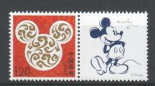 P.R. OF CHINA 2015 I-38 DISNEY MICKEY MOUSE INDIVIDUALIZED STAMP WITH LABEL MINT