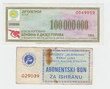 Local note Bosnia JELŠINGRAD BANJA LUKA + JUGOPETROL 100000000 Dinara 1993 !