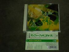Greenslade Japan CD