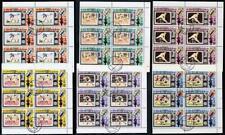 👉 RAS AL KHAIMA (UAE) 1972 MUNICH OLYMPIAD blocks of 6 CTO SPACE