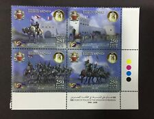 Bahrain 2019 New, 100 Years of Police, Block of 4, 250 Fils, MNH