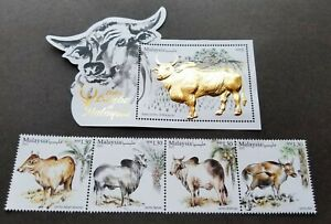 [SJ] Malaysia Year Of The Ox Cattle Breeds 2021 Lunar (stamp + ms) MNH Odd *gold