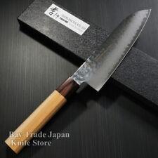 Japanese Sakai Takayuki Hammered Damascus VG10 Wa Santoku Knife Japan Kitchen