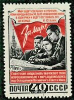 RUSSIA 1951 Peace Conference STAMP SG.1758 SUPERB Used REF:B16