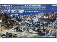 mechanical biological ZOIDS 1/72 Mammoth heavy armor type Reprint edition Used