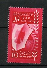 Egypt 1959 SG#624 Army Day MNH #19812