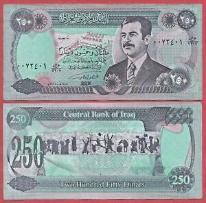 IRAQ 250 DINARS 1995 P85 BANKNOTE UNC