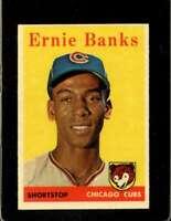 1958 TOPPS #310 ERNIE BANKS EXMT CUBS HOF  *XR20140