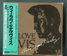 Elvis PRESLEY 3 CD Box Set We Love Elvis © 1987 Giappone RCA r30p-1003-5 OBI