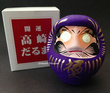 """Japanese 3.75""""H Purple Fortune Lucky Daruma Doll for Advancement, Made in Japan"""